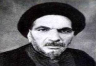 """فیلم مستند """" آ سید مهدی """" آماده نمایش شد"""