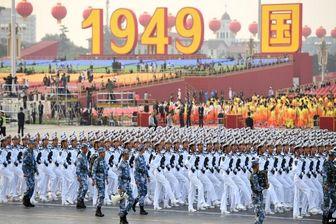 برگزاری جشن هفتادمین سالگرد حاکمیت حزب کمونیست چین