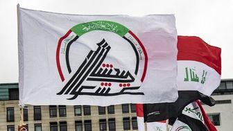 درخواست حشدالشعبی برای پاسخ متناسب دولت عراق به تجاوز آمریکا