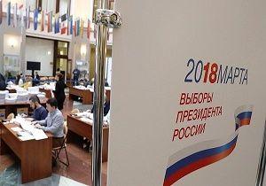 ناظران آمریکایی در انتخابات روسیه