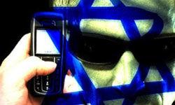 جاسوس اسراییل با نوشیدن قهوه به دام افتاد