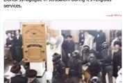 ضرب وشتم یهودیان در اسرائیل+فیلم