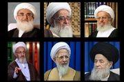 پیام تسلیت مراجع عظام تقلید به مناسبت شهادت سردار قاسم سلیمانی
