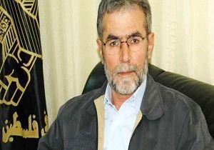 واکنش دبیرکل جنبش جهاد اسلامی فلسطین به جمیات ایران از جبهه مقاومت