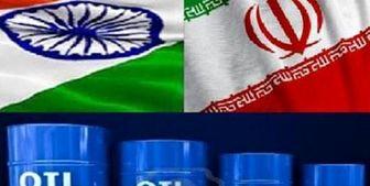 معافیت چین و هند از تحریم نفتی ایران تمدید میشود