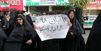 راهپیمایان تهرانی سال ۹۸ را سال افول قدرت آمریکا خواندند