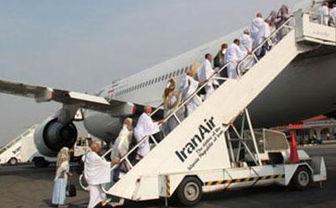 آمادگی پلیس فرودگاههای کشور برای اعزام زائران حج ۹۶