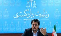 انتقال 494 محکوم ایرانی از خارج به ایران