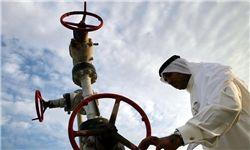 قیمت نفت بازهم کاهش یافت