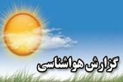 اخطاریه سازمان هواشناسی برای سه روز آینده