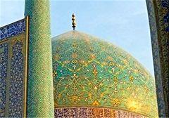 اجلاس سراسری «مسجد» برگزار میشود