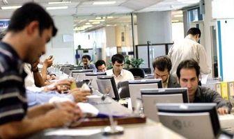 جزئیات نحوه دورکاری و کاهش حضور کارکنان ابلاغ شد