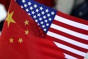 درخواست جدید چین از آمریکا درباره برجام