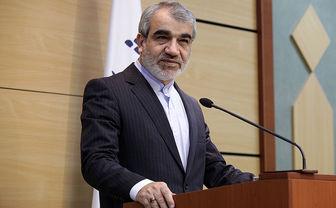 قرارداد 25 ساله ایران و چین/ رایزنی احمدی نژاد با شورای نگهبان/ برگزاری همزمان انتخابات میان دورهای با ریاستجمهوری