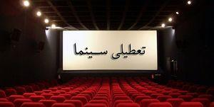 وضعیت نامشخص ادامه اکران فیلمهای روی پرده