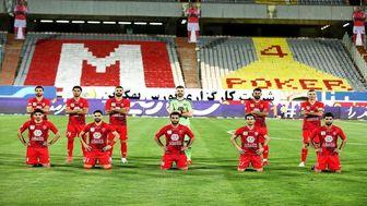 ساعت بازی پرسپولیس و الدحیل در لیگ قهرمانان آسیا 2020