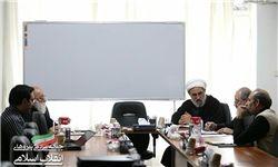 نشست شورای مرکزی جبهه مردمی برای ثبتنام کاندیداها