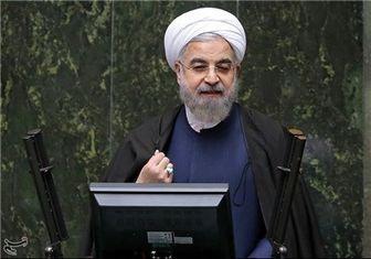 روحانی وارد صحن علنی مجلس شد