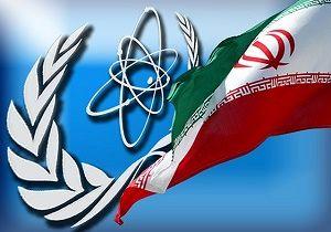 گزارش رسانه آمریکایی از گام چهارم ایران در کاهش تعهدات برجامی