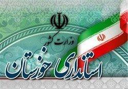 آخرین وضعیت تعطیلی مدارس خوزستان فردا چهارشنبه