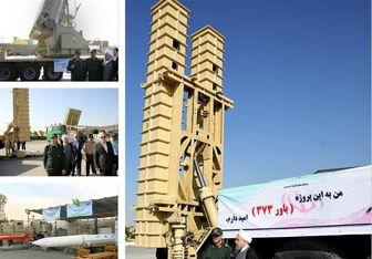 برد این سامانه موشکی ایران ۱.۵ برابر اس 300 است!