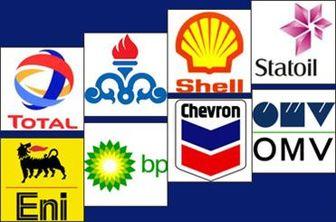 آغاز مذاکرات ایران با غولهای نفتی جهان