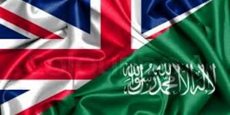 متعهد به حفظ امنیت عربستان هستیم