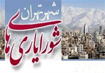 تعطیلی ستاد هماهنگی شورایاریهای تهران در پی تعلل اعضای شورای شهر