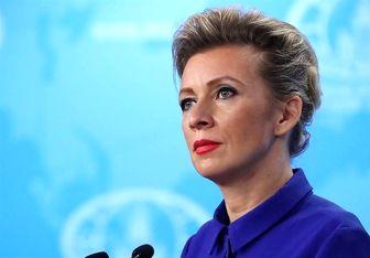 انتقاد مسکو به دعوت نشدن مقامات روسی به کنفرانس امنیتی مونیخ