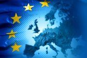 ترس اروپا از عملی شدن گام چهارم ایران