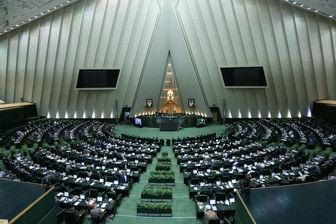پیشنهاد جدید کمیسیون عمران به دولت برای حمایت مالی از سیلزدگان