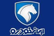 فروش اعتباری ۳ محصول ایران خودرو آغاز میشود