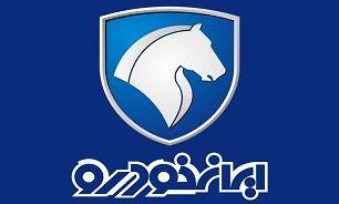 پیش فروش محصولات ایران خودرو از 15 مهرماه