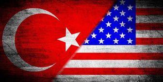 هدف آمریکا از وارد کردن ترکیه به افغانستان