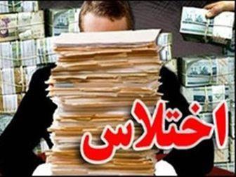 بازداشت اختلاس گران دانشگاه جیرفت