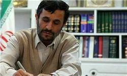 پیام تسلیت احمدینژاد بهمناسبت درگذشت یحییزاده