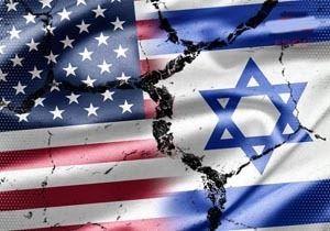 لقمه شیرین آمریکا برای رژیم صهیونیستی