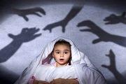 چگونگی رفتار با کودکانی که از تاریکی می ترسند