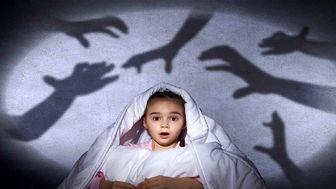 چگونه بر ترسهای خود غلبه کنیم؟