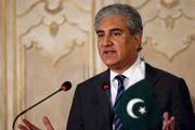 وزیر خارجه پاکستان: تنشهای آمریکا و ایران بر افغانستان تاثیرگذار است