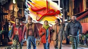 جدول فروش سینمای ایران منتشر شد