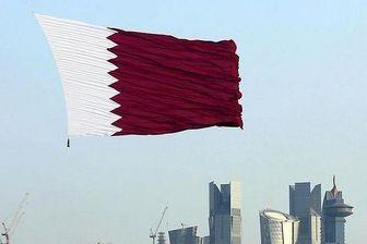 کارت دعوت برای قطر
