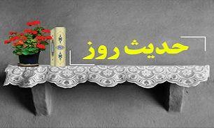 برجسته ترین کلام امام حسین(ع) در روز عاشورا