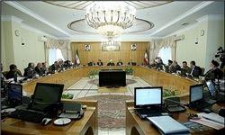 گزارش ظریف و صالحی روی میز هیات وزیران