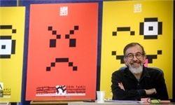 پوسترهای جشنواره تئاتر فجر جنجال به پا کرد