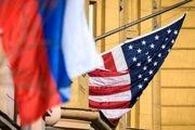 پیام آمریکا به روسیه برای مذاکره با ایران حقیقت دارد؟