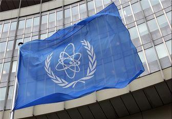 متن کامل گزارش آژانس درباره فعالیتهای هستهای ایران