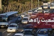 گزارش ترافیک سنگین در آزادراه کرج-قزوین