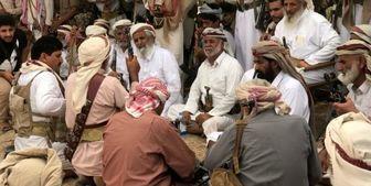 پیوستن یک قبیله معروف یمنی به ارتش و انصارالله یمن
