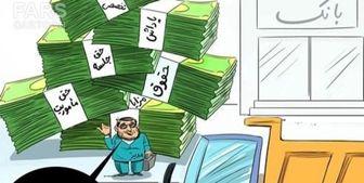 جبران کسری بودجه با اجرای دولت الکترونیک